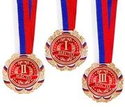 Набор призовых медалей №2