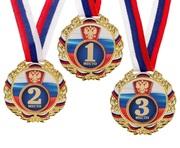 Набор призовых медалей №1